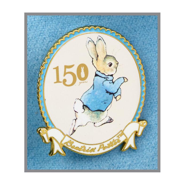 peter rabbit UK STPRR b two