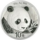the 2018 early issue silver panda UK P18BX b two