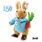 peter rabbit UK STPRR a main
