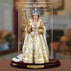 queen elizabeth ii commemorative sculptu UK QECS a main